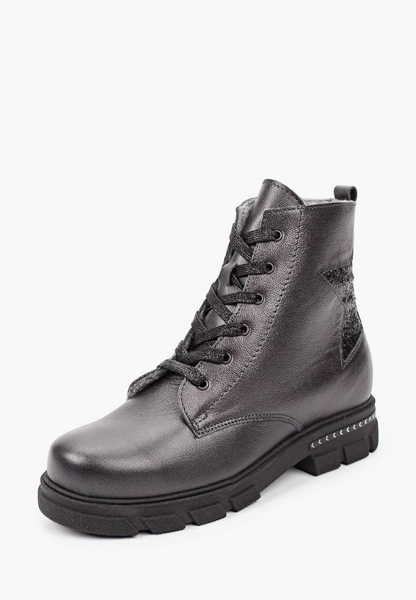Ботинки для девочки Котофей 752174-32 Фото 2