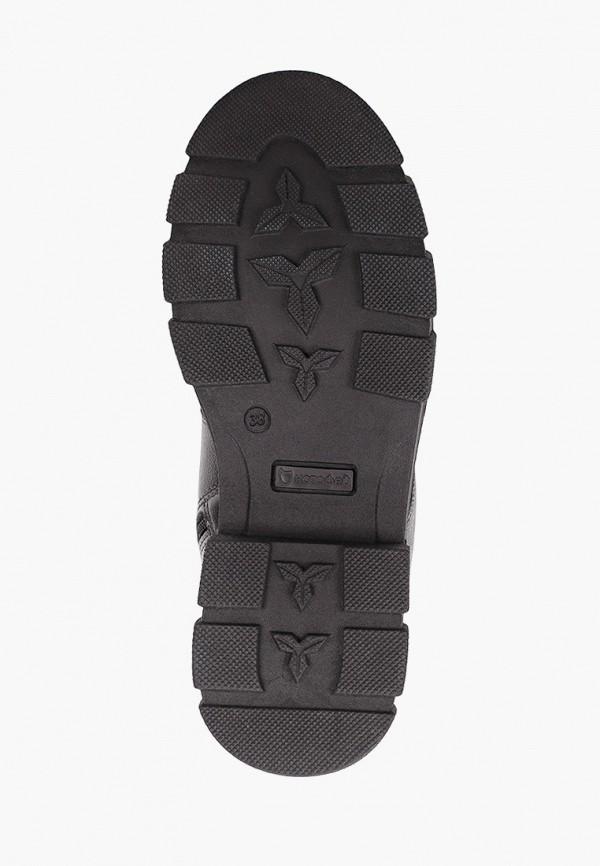 Ботинки для девочки Котофей 752174-32 Фото 5