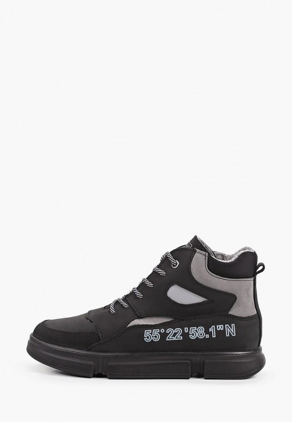 Ботинки для мальчика Котофей 752178-31