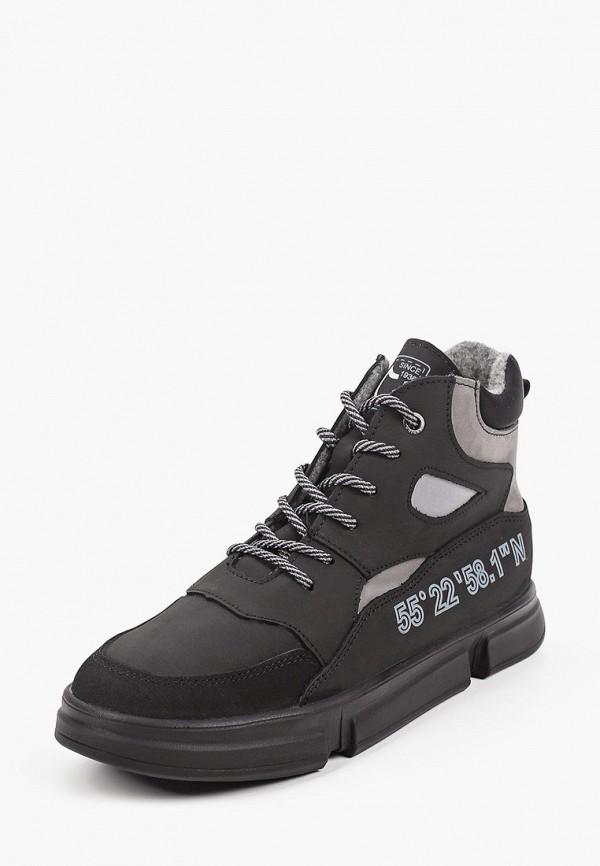 Ботинки для мальчика Котофей 752178-31 Фото 2