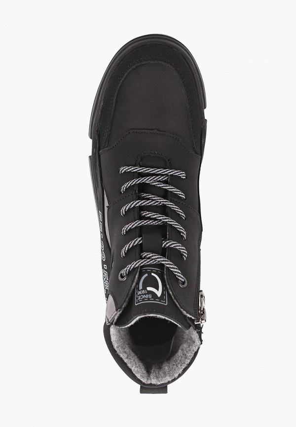 Ботинки для мальчика Котофей 752178-31 Фото 4