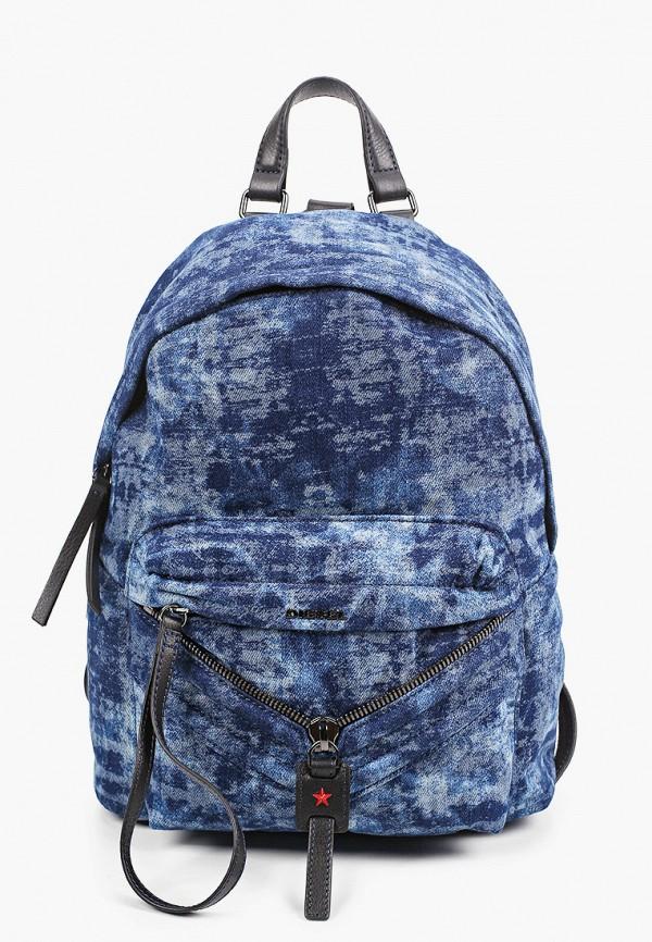 женский рюкзак diesel, синий