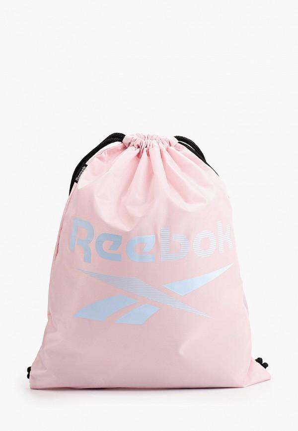 Мешок Reebok розового цвета