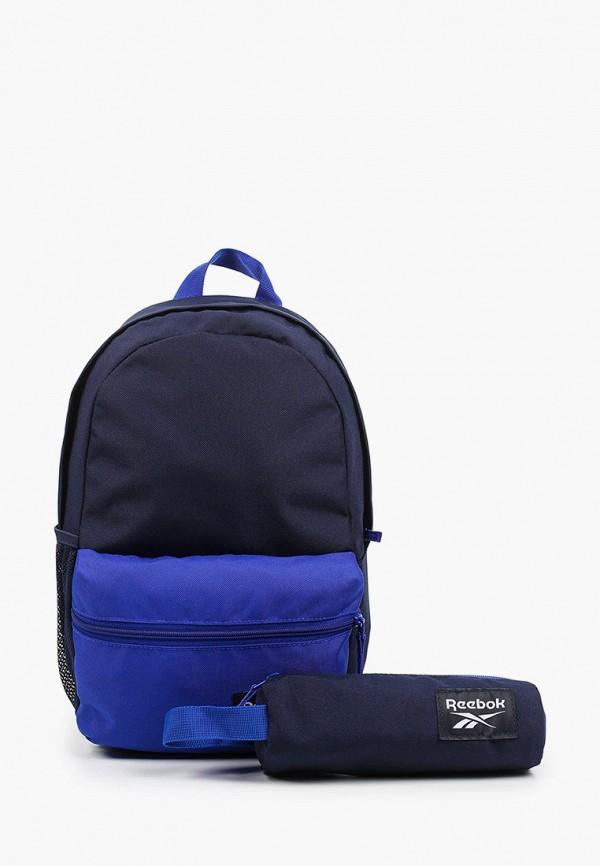 Рюкзак и пенал Reebok синего цвета