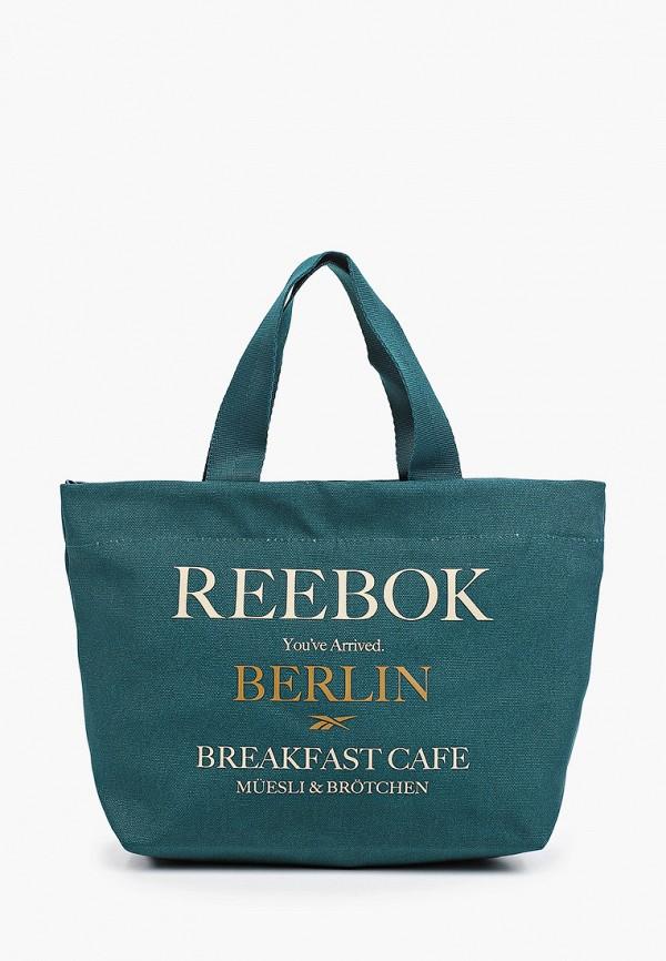 женская спортивные сумка reebok classic, бирюзовая