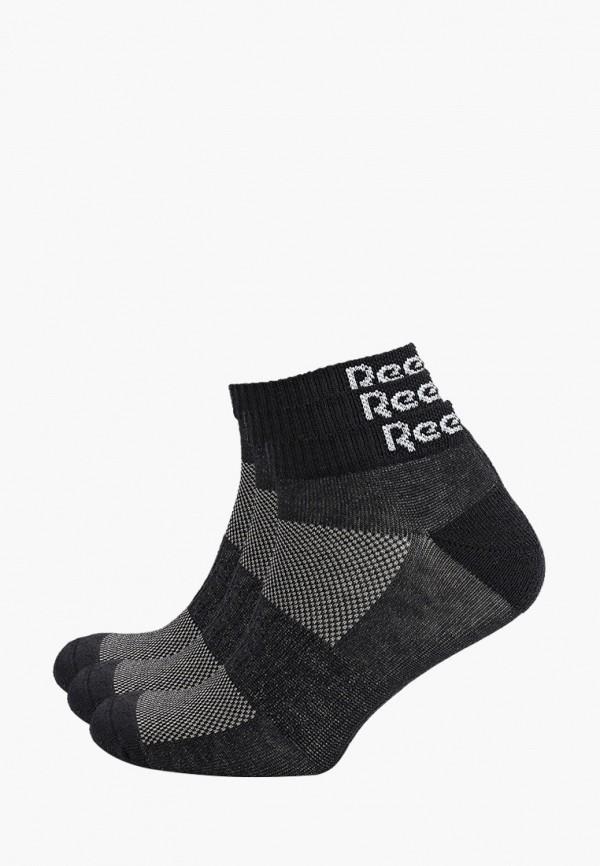 Носки 3 пары Reebok серого цвета