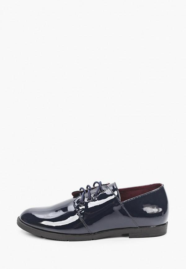 Ботинки Keddo 518101/03 фото
