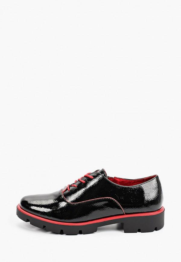 Ботинки Keddo 518173/01 фото