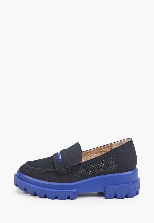 лоферы keddo для девочки, синие