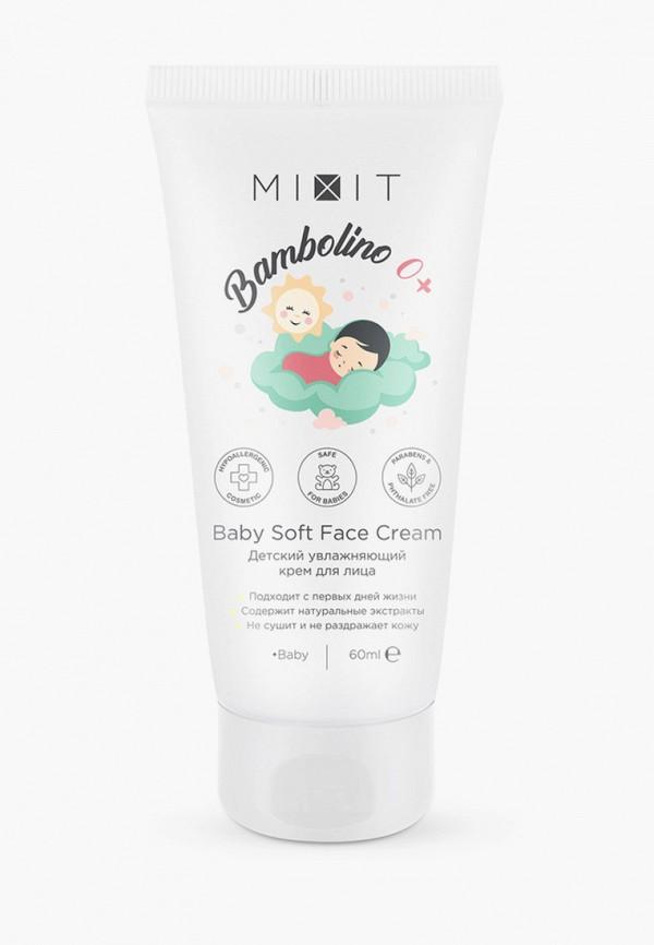 увлажняющие крем для лица mixit малыши