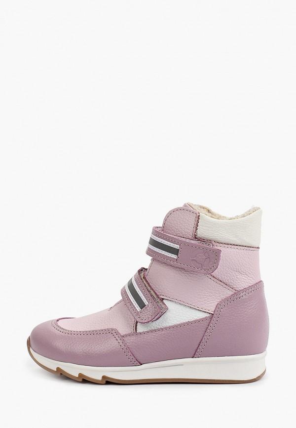 ботинки tapiboo для девочки, розовые