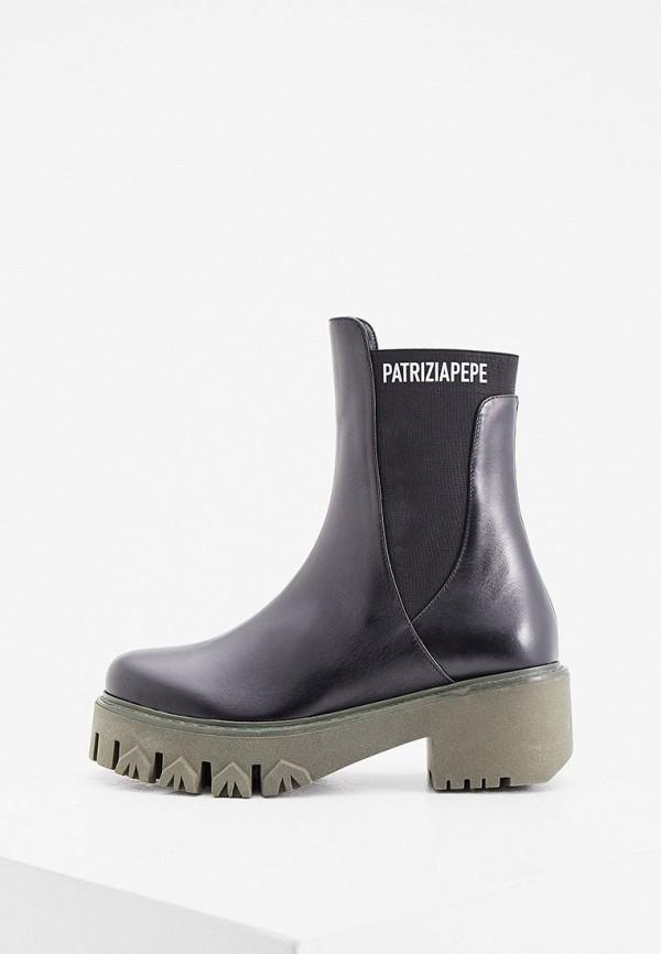 женские ботинки-челси patrizia pepe, черные