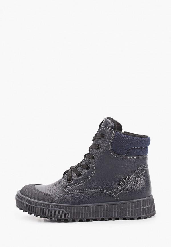 Ботинки Лель RTLAAL276201R270