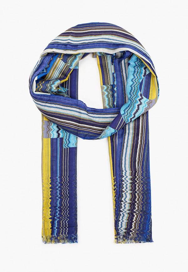 женский палантин missoni, синий