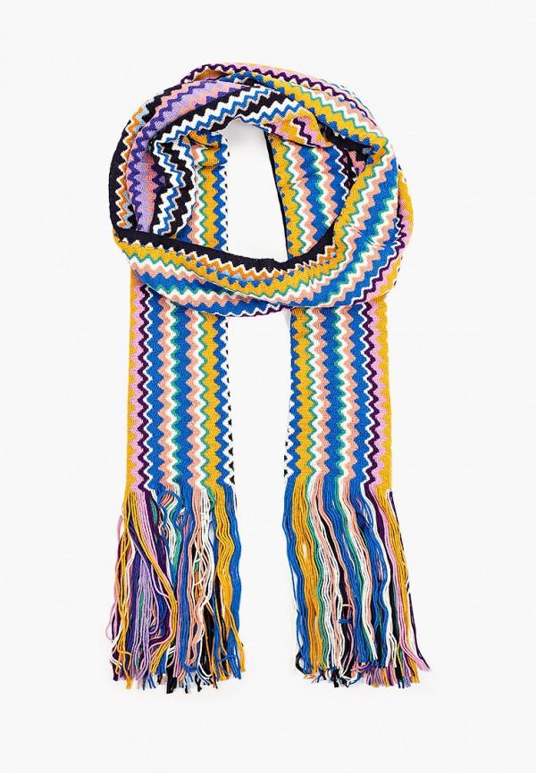 женский шарф missoni, разноцветный
