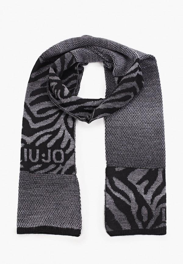 женский шарф liu jo, серый