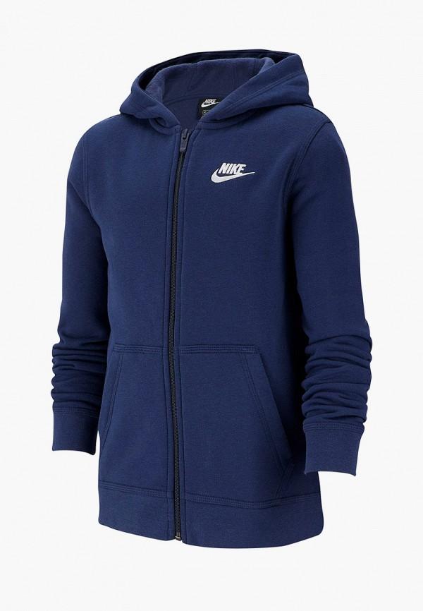 Толстовка Nike синего цвета