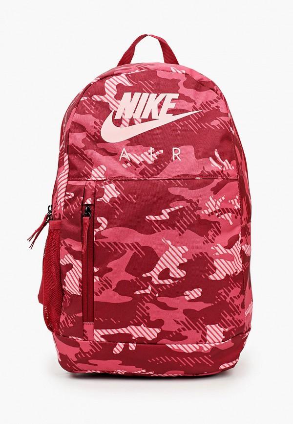 рюкзак nike малыши, розовый