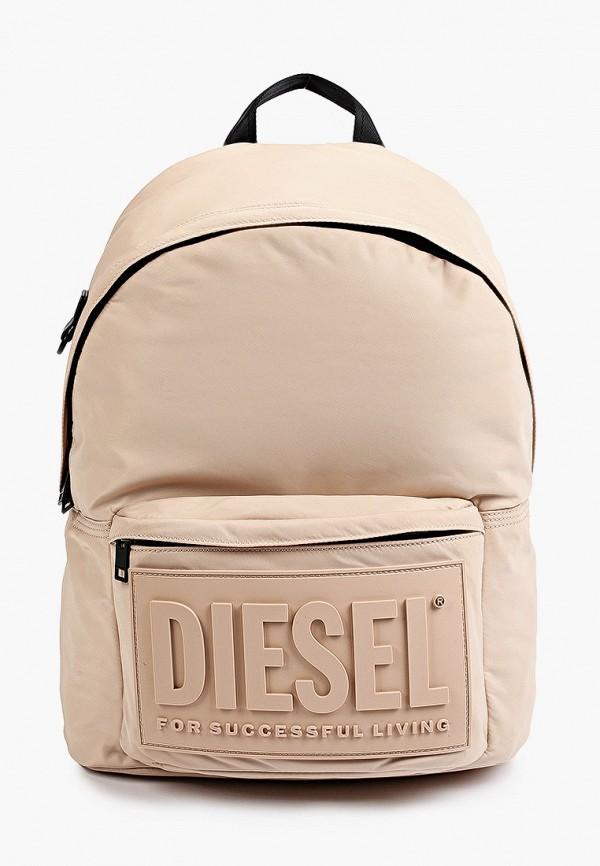 Рюкзак Diesel розового цвета