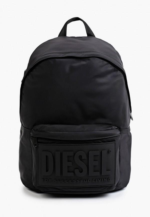 Рюкзак Diesel RTLAAL554801NS00