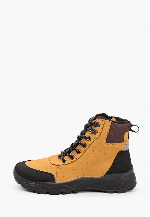 ботинки котофей для мальчика, желтые
