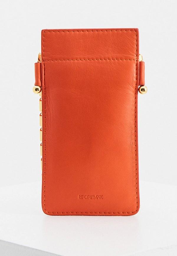 женская сумка через плечо sportmax, оранжевая