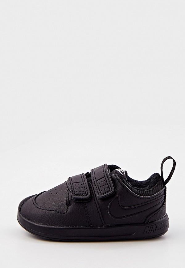 Кеды Nike RTLAAL687901A9C