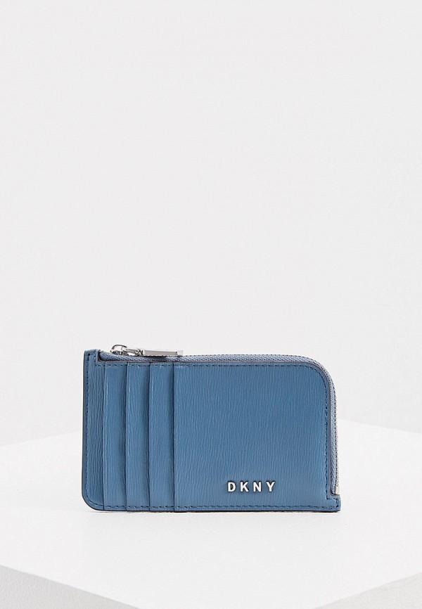 женский кошелёк dkny, голубой