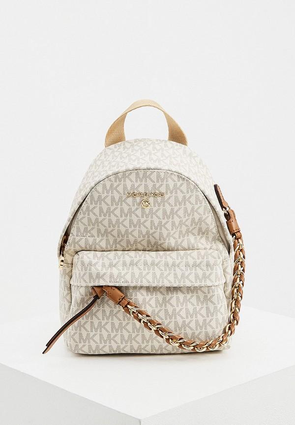 женский рюкзак michael kors, бежевый