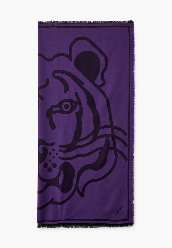 женский платок kenzo, фиолетовый