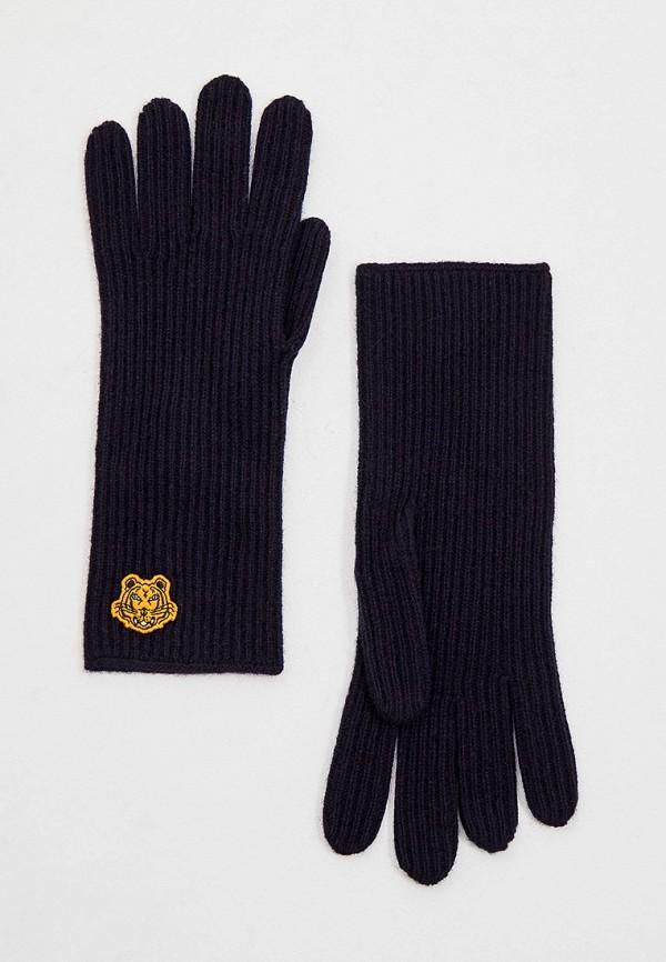 женские текстильные перчатки kenzo, синие