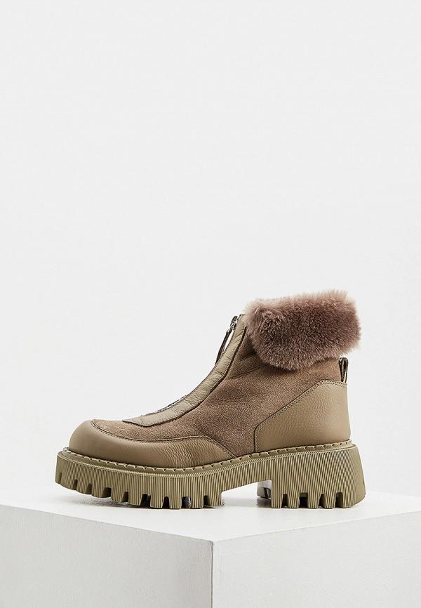 женские высокие ботинки loriblu, бежевые