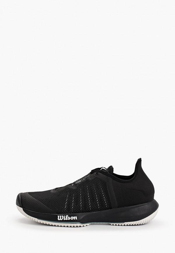 мужские низкие кроссовки wilson, черные