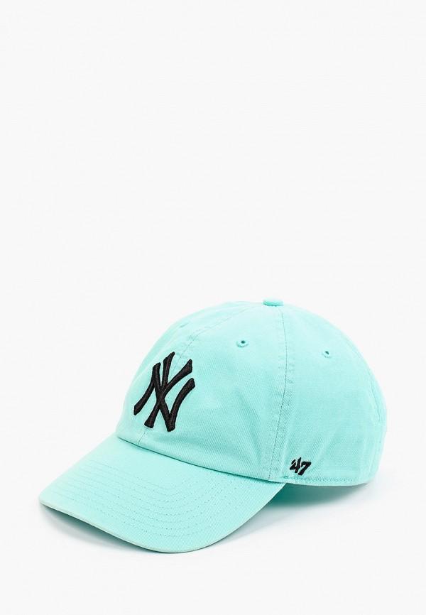 женская бейсболка '47 brand, бирюзовая
