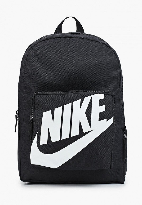 рюкзак nike малыши, черный
