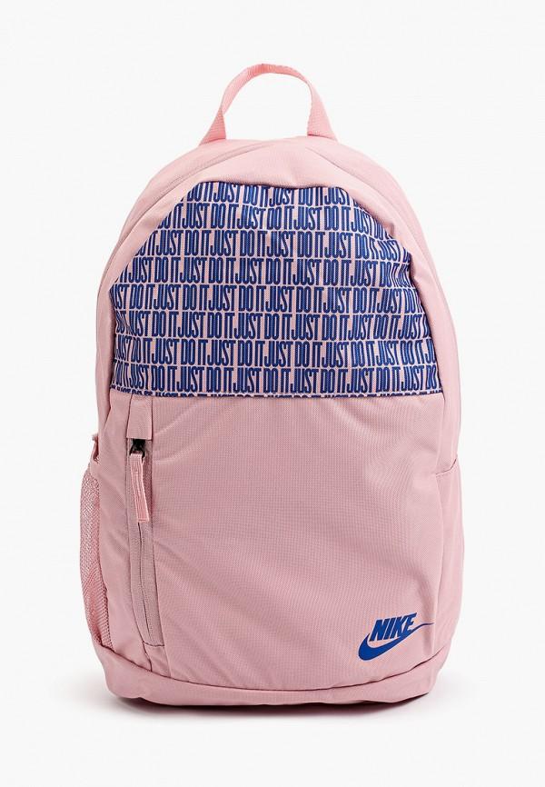 Рюкзак и пенал Nike