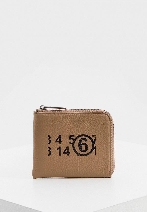 женский кошелёк mm6 maison margiela, бежевый