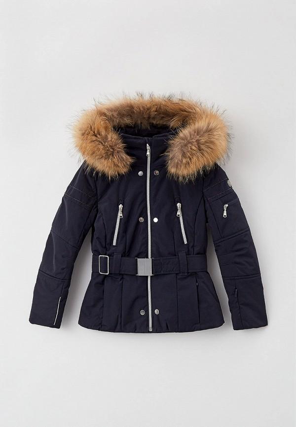 Куртки и пуховики