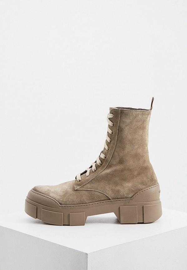 женские высокие ботинки vic matie, бежевые