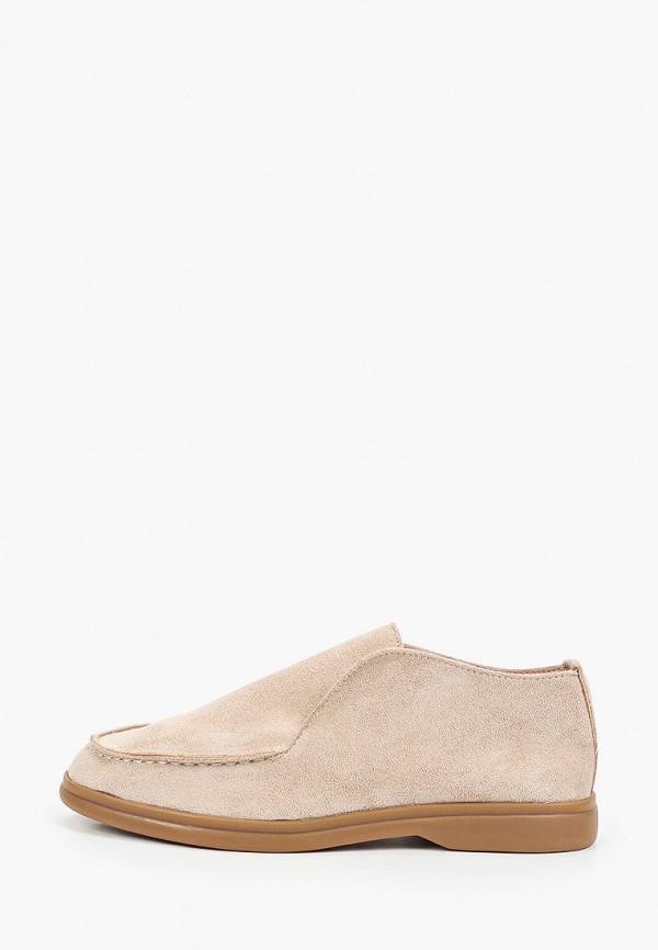 женские ботинки diora.rim, бежевые