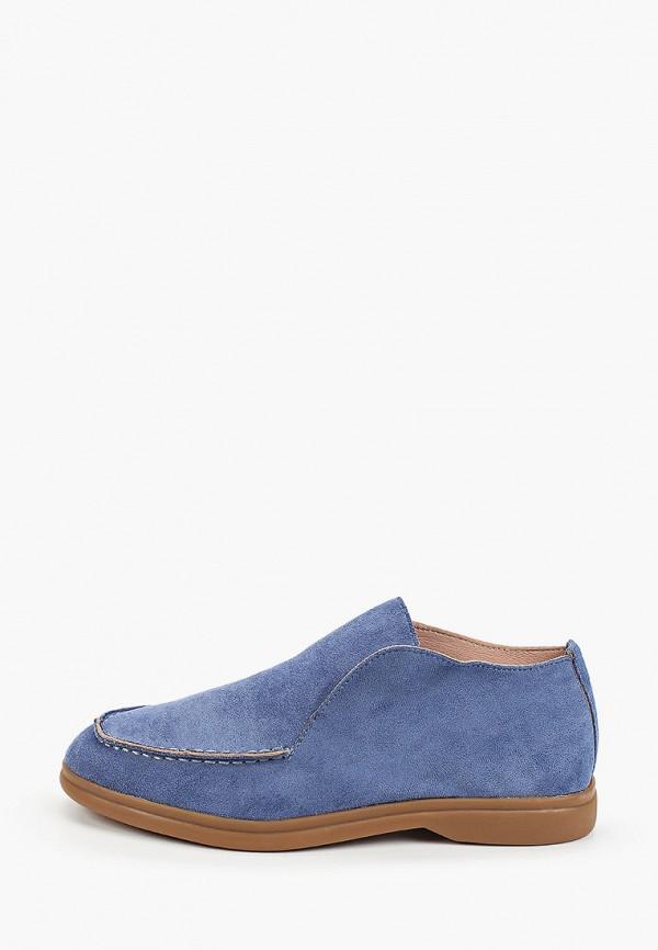 женские ботинки diora.rim, голубые