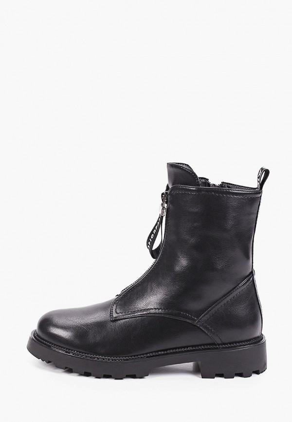 женские ботинки diora.rim, черные