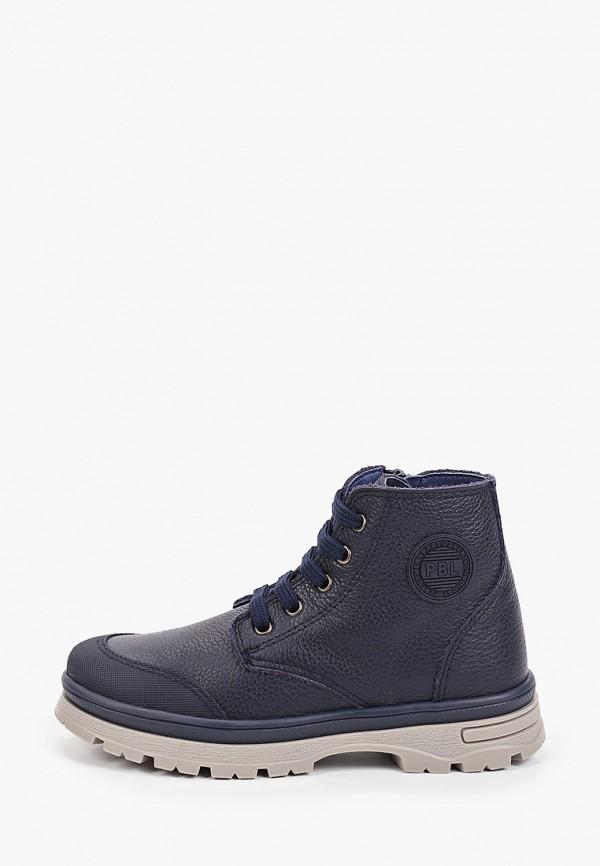 ботинки pablosky для мальчика, синие