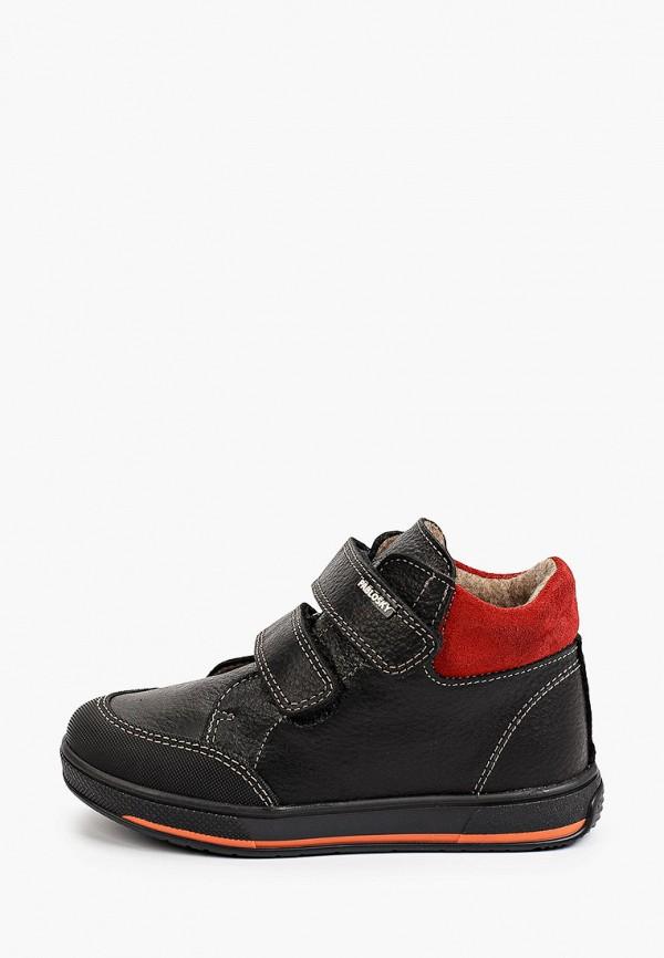 ботинки pablosky для мальчика, черные