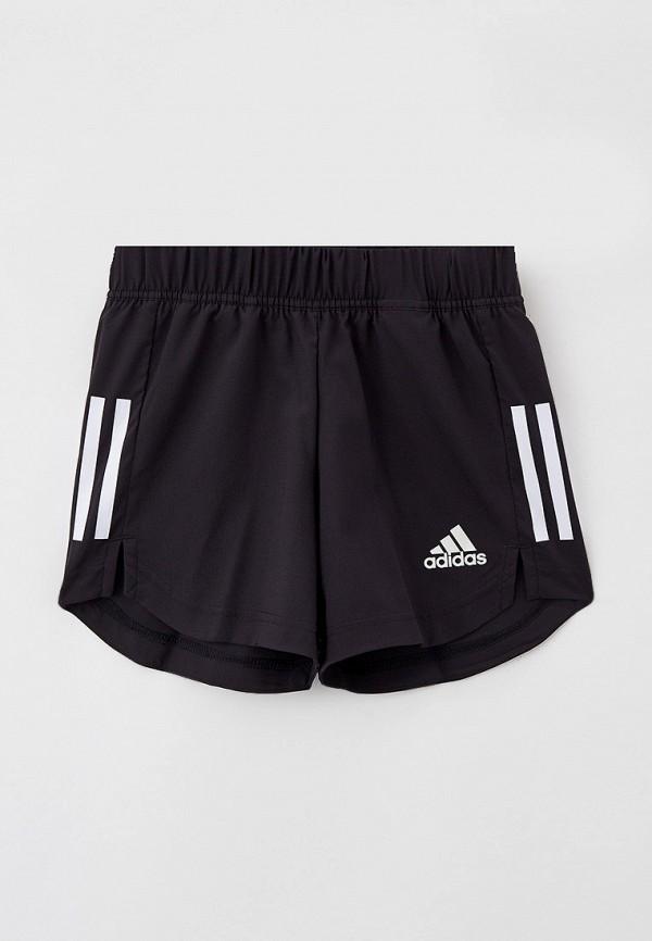 Шорты спортивные Adidas RTLAAM786501CM128