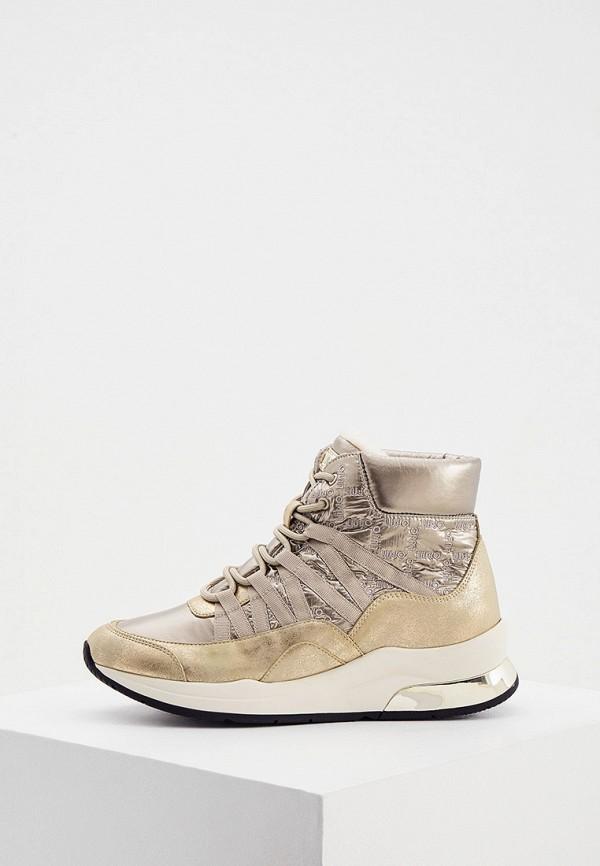 женские высокие ботинки liu jo, золотые