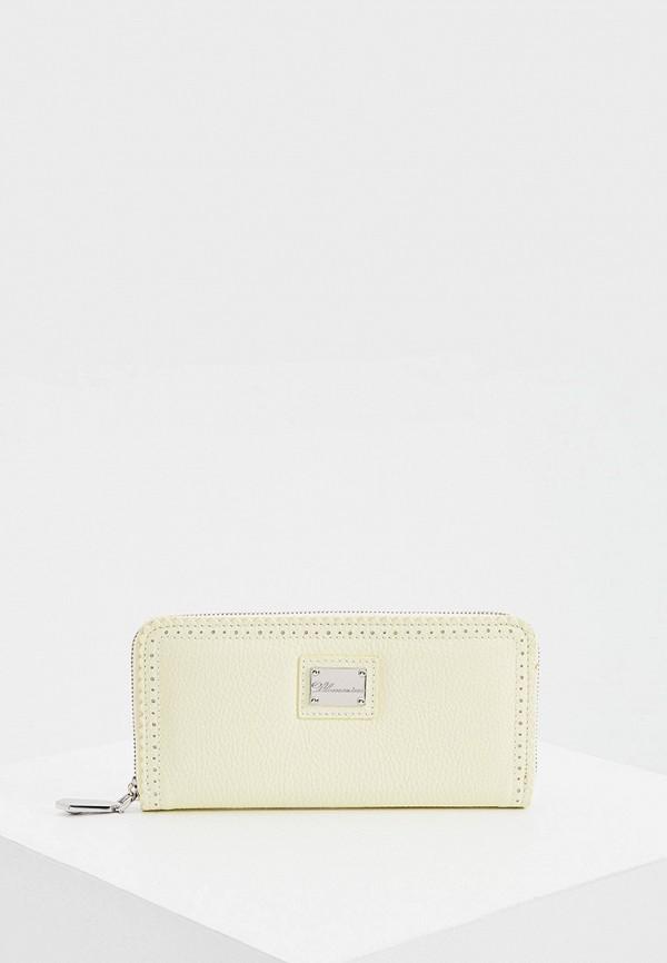 женский кошелёк blumarine, бежевый