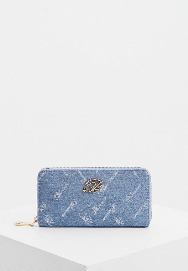 женский кошелёк blumarine, голубой