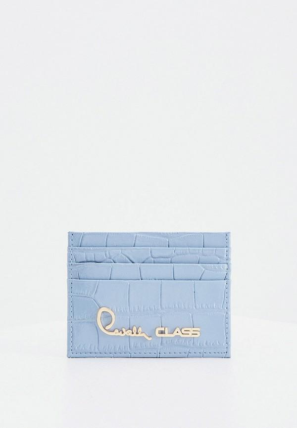 Кредитница Cavalli Class голубого цвета