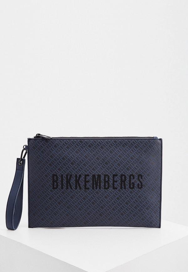 женская косметичка bikkembergs, синяя